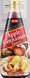 アップルシナモンソース