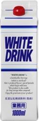 ホワイトドリンク