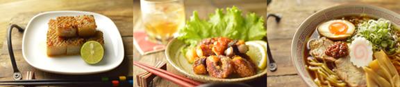 食感薬味 醬(ひしお)ごまラー油 メニュー