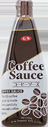 コーヒーソース
