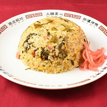 チャーハン 高菜