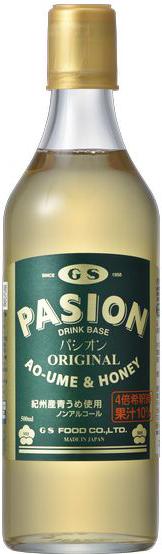 パシオン★青うめ&ハニー