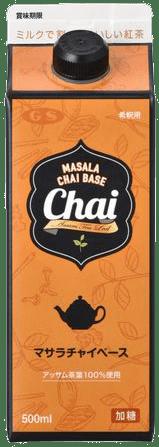 Chai マサラチャイベース