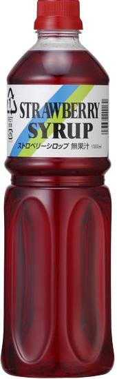 ストロベリーシロップ